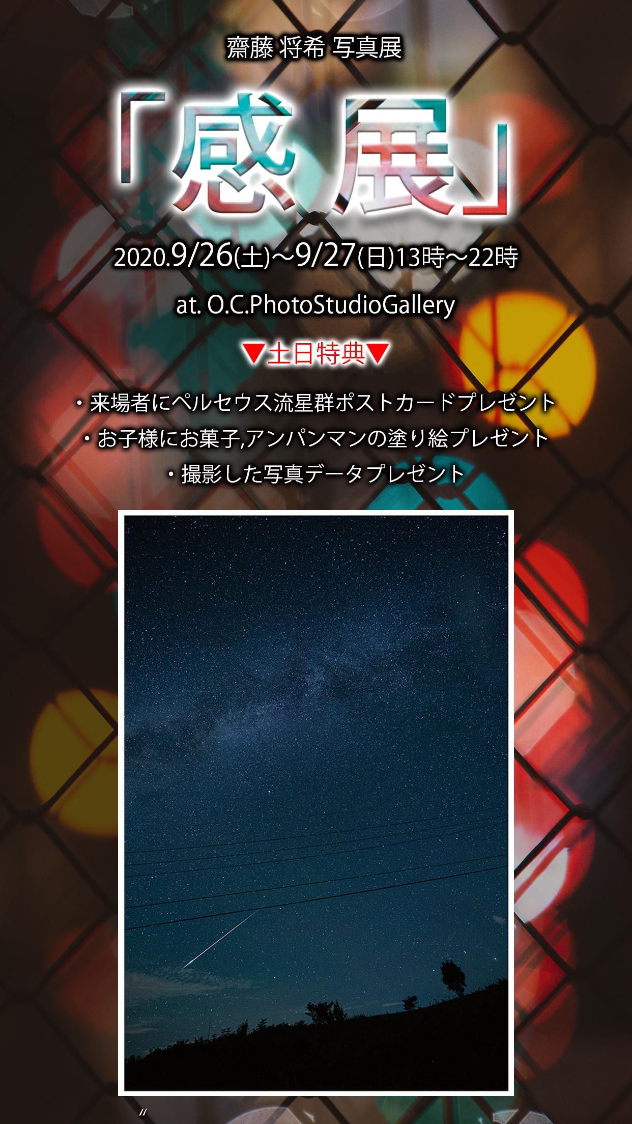 D9757E89-281C-4787-B4B0-A0BFABE08C16