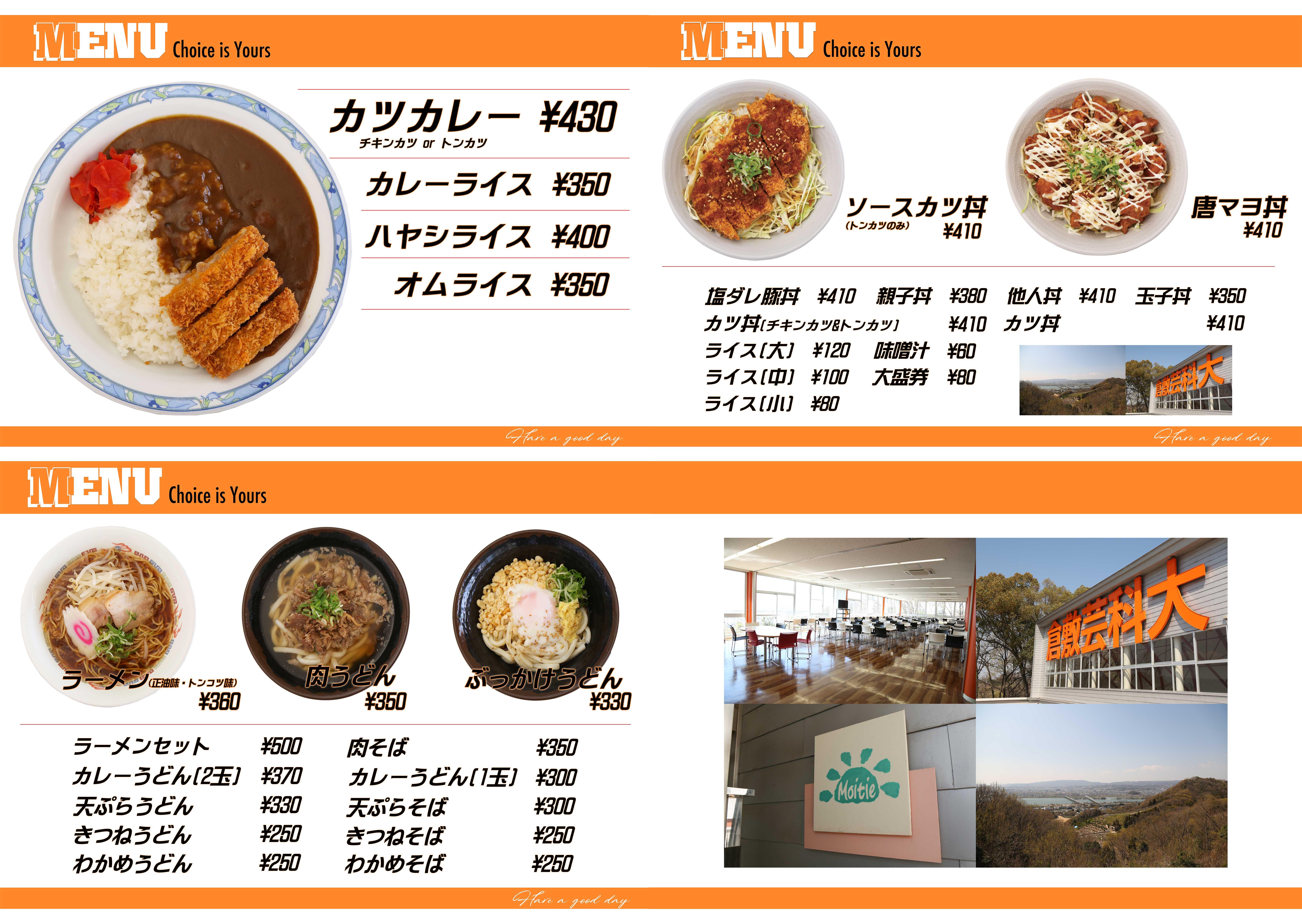 倉敷芸術科学大学ポスター03